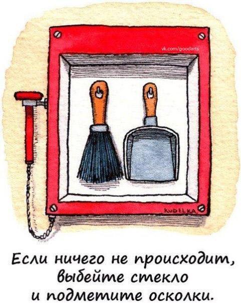 http://www.ne-2.ru/img/humor/thinking.jpg