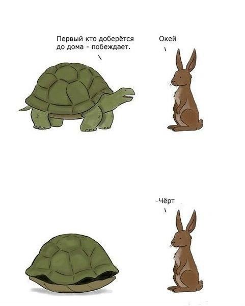 http://www.ne-2.ru/img/humor/way_home.jpg